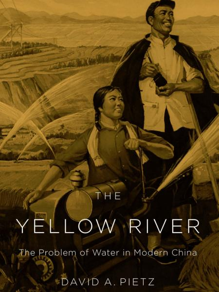 The Yellow River